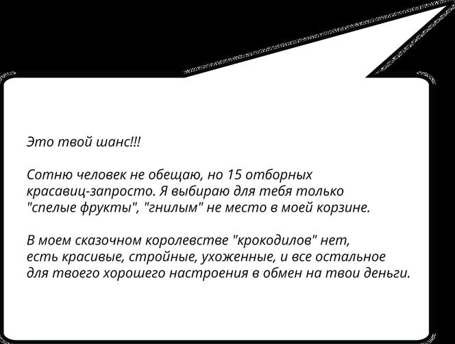 Кто ночью не спит  ПравославиеRu